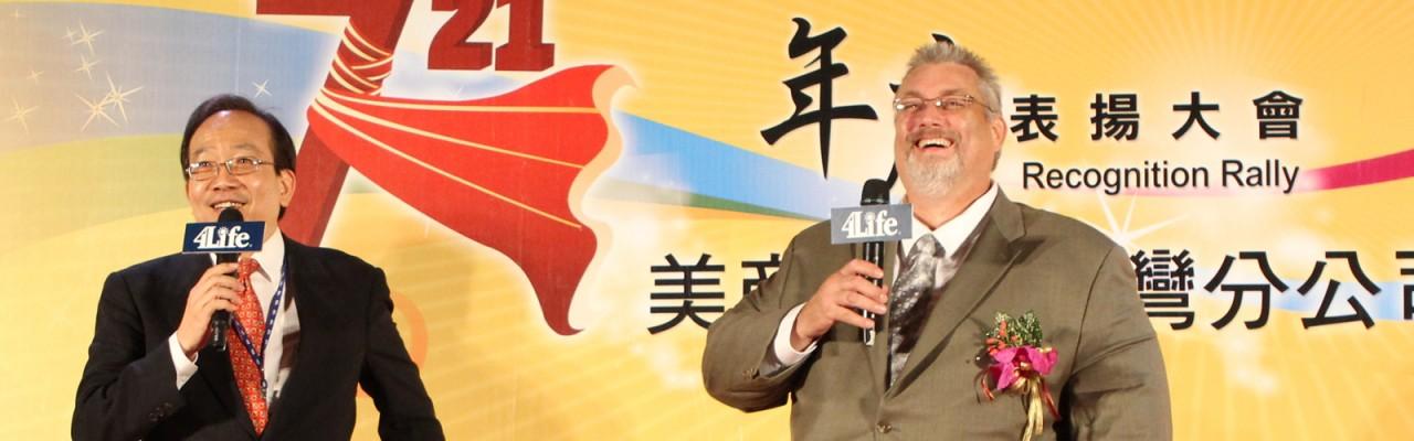 KGI_CHU_KUHN_IN_TAIWAN_1800X500